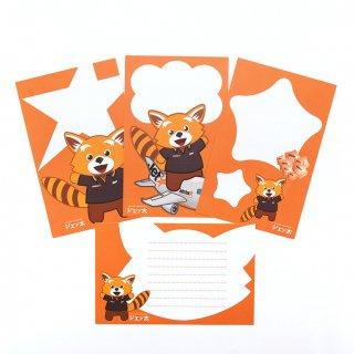 ★ジェッ太ポストカード(4種類セット)★