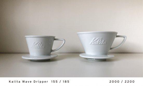 Kalita Wave HA Dripper 155 / 185