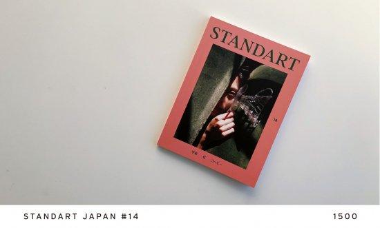 STANDART JAPAN #14