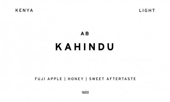 KAHINDU  |  KENYA  /200g