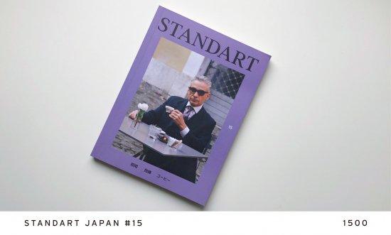 STANDART JAPAN #15