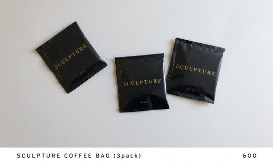SCULPTURE COFFEE BAG