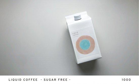LIQUID COFFEE  - SUGAR FREE -