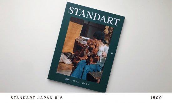 STANDART JAPAN #16