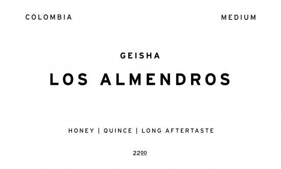 LOS ALMENDROS   COLOMBIA  /200g