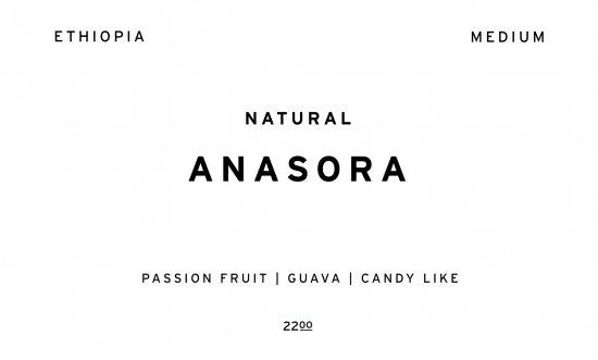 ANASORA     ETHIOPIA  /200g