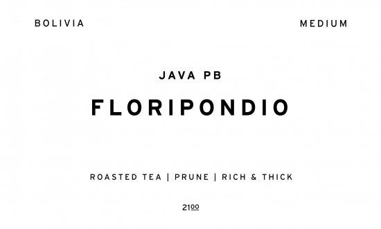 FLORIPONDIO JAVA PEABERRY     BOLIVIA  /200g