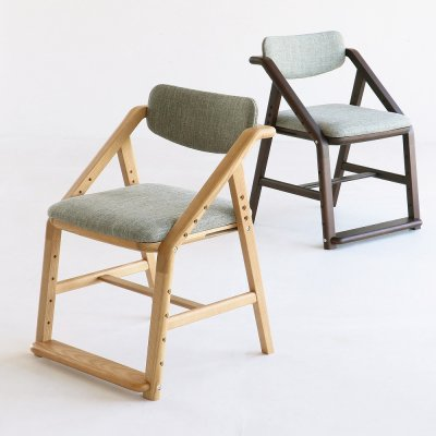 Slingshot Chair
