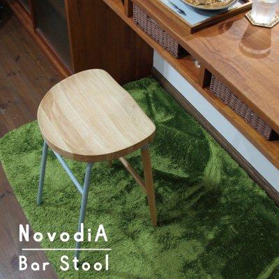 NovodiA Stool