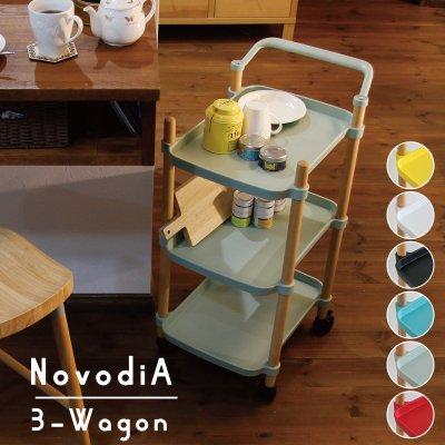 NovodiA Wagon