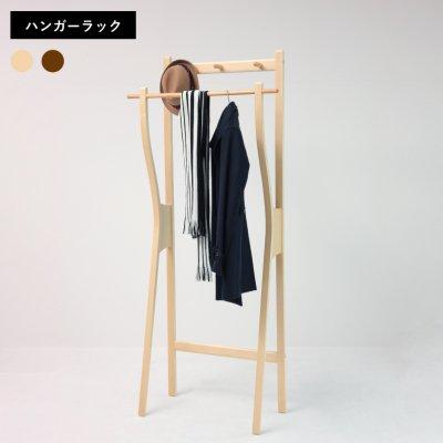 chasen hanger rack