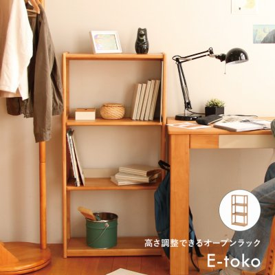 E-Toko Rack L
