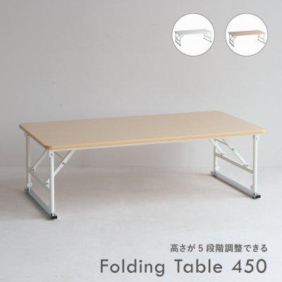 PLETO Folding Table 450