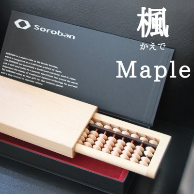 Soroban Slide Square Maple