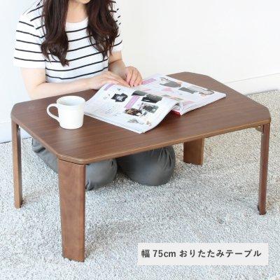 Couleur Table