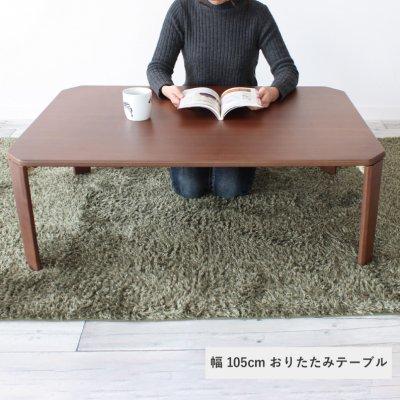bois Table90
