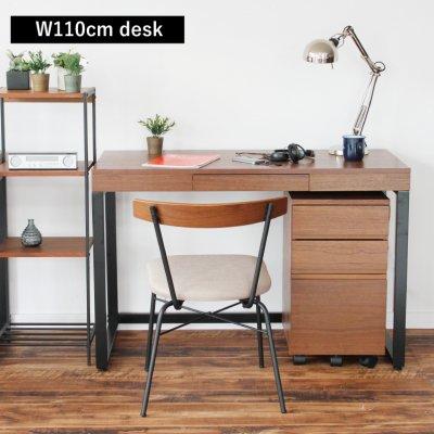 Walnut DeskW1100