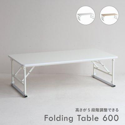 PLETO Folding Table 600