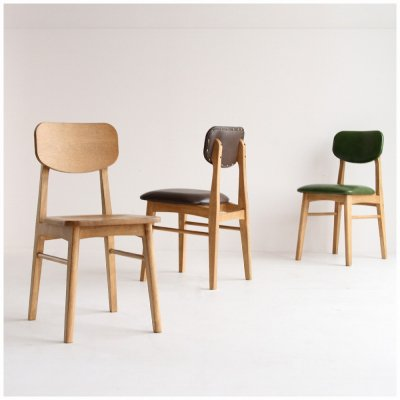 Rasic Chair