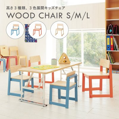 PLETO Wood Chair