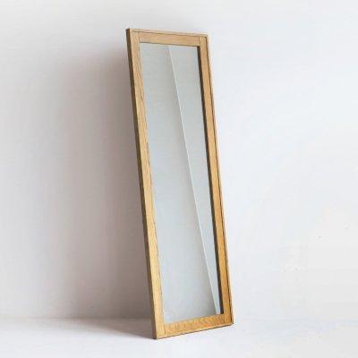 Rasic Mirror