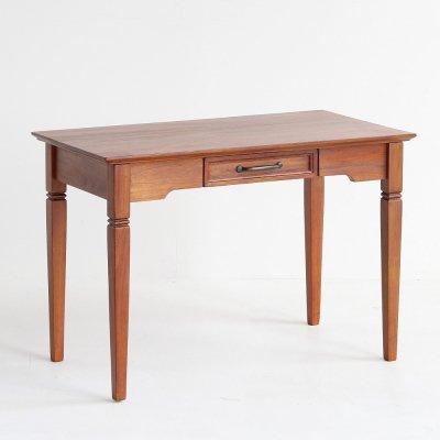 sou Center Table