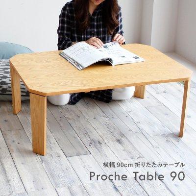 Proche Table 90