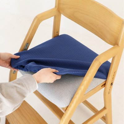 E-Toko Kids Chair Cover