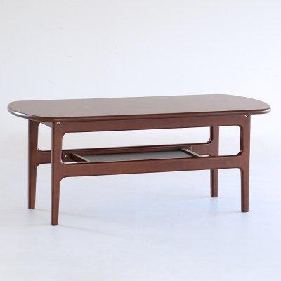 VINTO Center Table