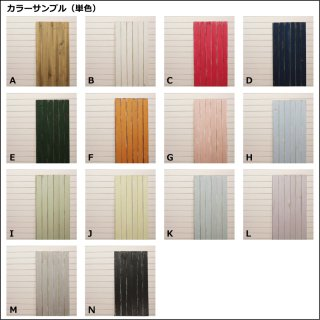 FAKEWOOD SINGLE COLOR 6本セット