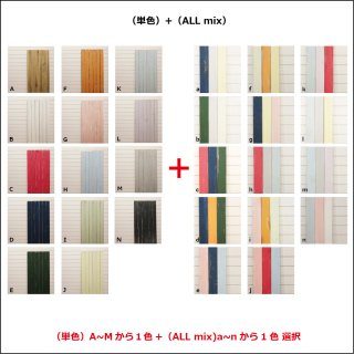 FAKEWOOD 6×3 ALL MIX 9本セット