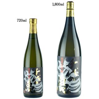 千代の亀  純米大吟醸  黒ラベル