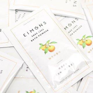 EIMONS BATH(酒かす入浴剤)柚子の香り【当サイト限定】2割引