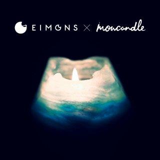 EIMONS × mowcandle 限定キャンドル(仁淀ブルー)