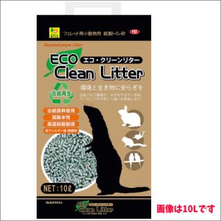 エコ クリーンリター 30L