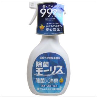 除菌モーリス スプレー 400ml(弱酸性次亜塩素酸水)