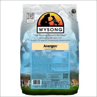 Wysong ワイソン アナジェン 2.27kg