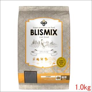 ブリスミックス キャット チキン 1.0kg