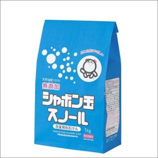 シャボン玉石けん 粉せっけんスノール 紙袋 1kg
