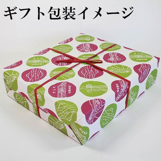舞扇寿恵広 48袋入
