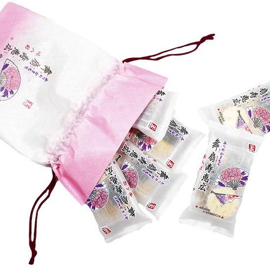 舞扇寿恵広 茶巾舞扇8袋入
