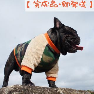 【完成品・即発送】ぽこぽこカモフラトレーナー