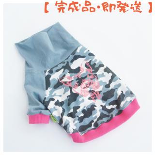 【完成品・即発送】ハイネックTシャツ/JUNBULL/迷彩グレー×ピンク/伝七プリント