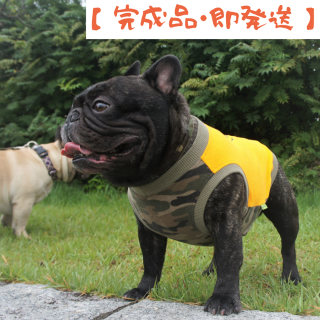 【完成品・即発送】タンクトップ/JUNBULL/迷彩柄+イエロー/伝七プリント
