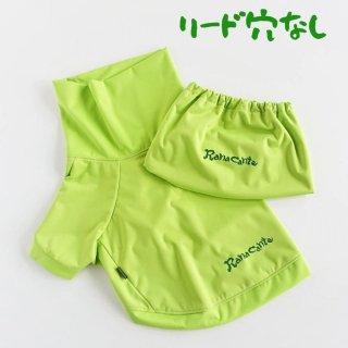【セミオーダー】予約販売[リード穴なし]Ranacante/ハイネック+スヌードセット/ネオングリーン/ロゴプリント