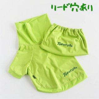 【セミオーダー】予約販売[リード穴あり]Ranacante/ハイネック+スヌードセット/ネオングリーン/ロゴプリント
