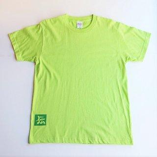 伝七プリントのTシャツ/カラー:グリーン