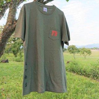 伝七プリントのポケットTシャツ/アーミーグリーン/バックプリント
