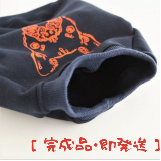 【完成品・即発送】丸首トレーナー/ネイビー×オレンジ/伝七プリント