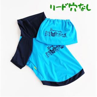 【セミオーダー】予約販売[リード穴なし]Ranacante/ハイネック+スヌードセット/ツートーンブルー/フレブルプリント